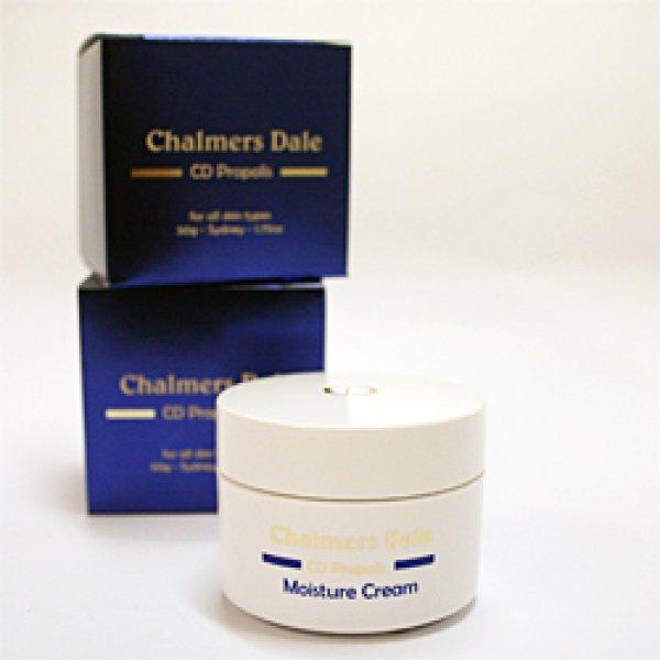 画像1: Chalmers Dale オーストラリア産プロポリスクリーム 50g×3個 (1)